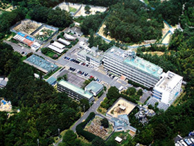 Kyoto University Primate Research Institute - Inuyama