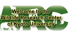 Wildlife Research Center Kyoto University